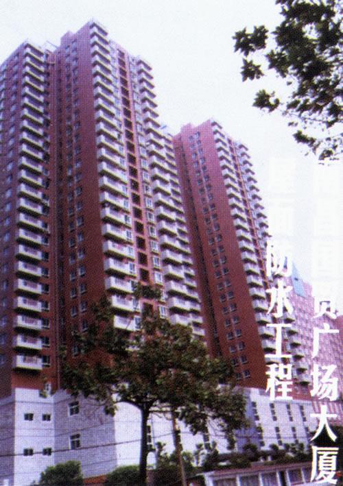南昌国贸广场大厦