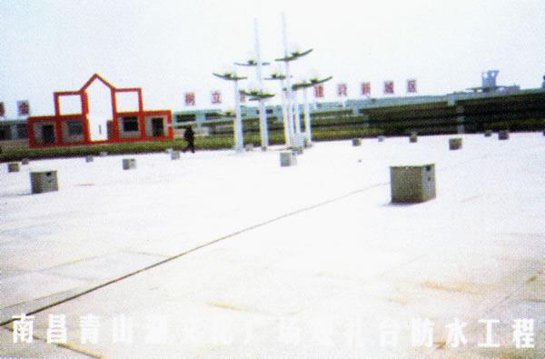 南昌青山湖广场观礼台
