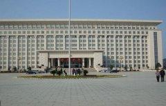 宜春市政府办公大楼宜阳大厦